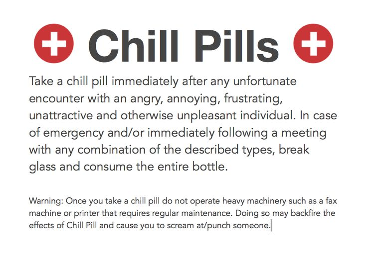 Chill Pill Label Printable