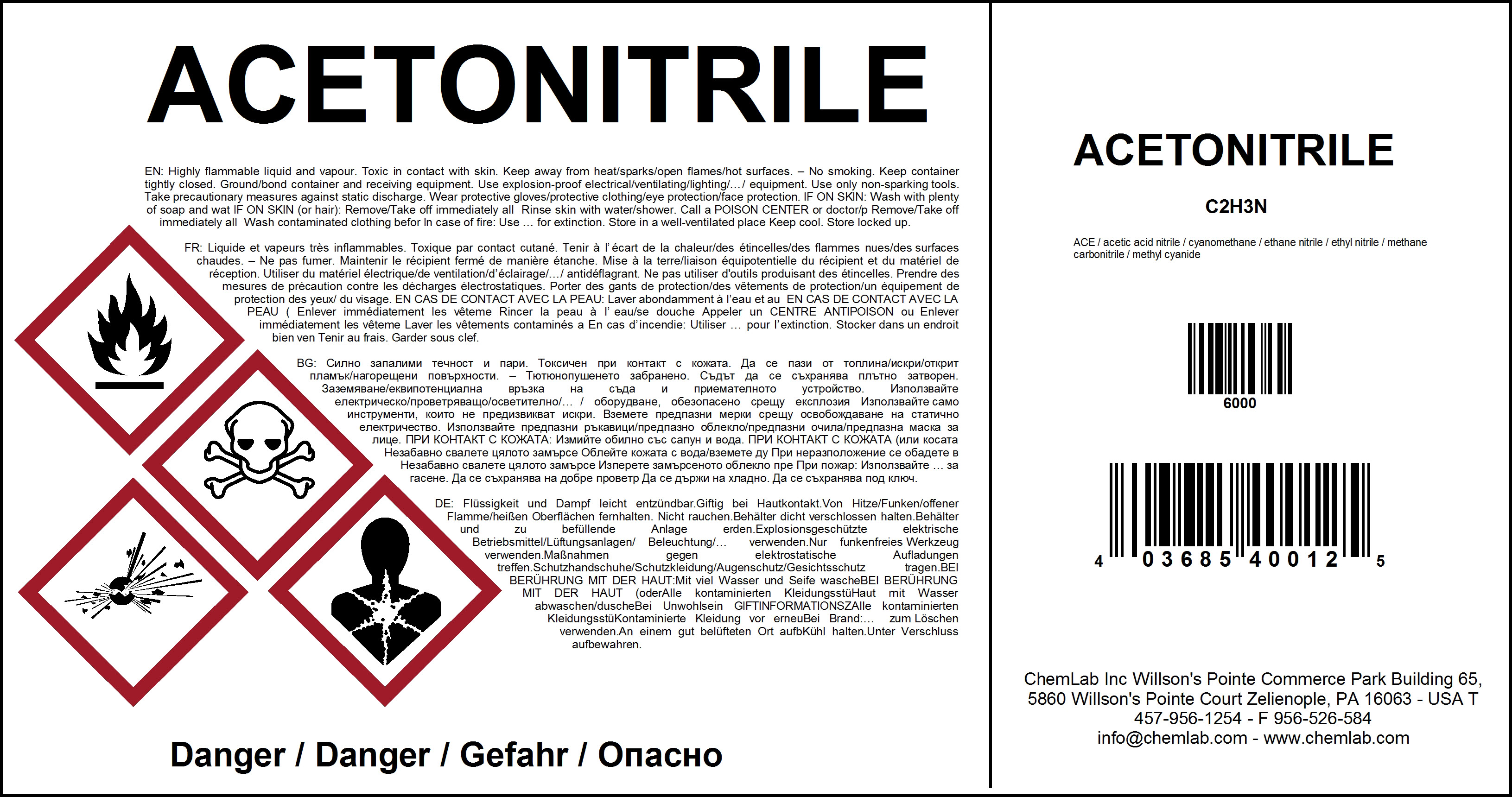 Special Precautionary Information GHS Secondary Label, SKU: LB 2915